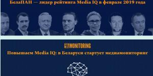 Недоброзичливці, звернення за рекомендаціями і зміни в редакційній політиці: як моніторинги Press Club Belarus змінюють медіакартину в білоруській журналістиці