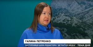 Як боротись з російською пропагандою – Галина Петренко на UA:Крим
