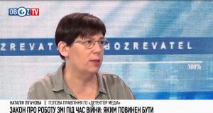 Чим обернеться для Зеленського неповага до журналістів – Наталія Лигачова для ObozTV