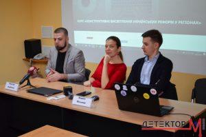 «Детектор медіа» провів у Полтаві дискусію про вибори та реформи з місцевими медійниками