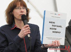 «Детектор медіа» випустив збірку інтерв'ю з відомими українськими журналістами