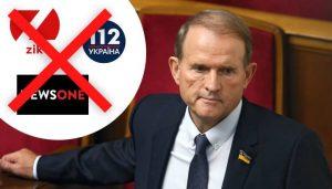 Отар Довженко: Хто отримає вигоду від краху каналів Медведчука