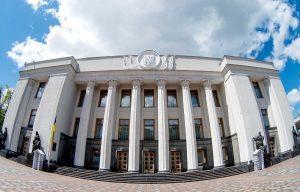 Вадим Міський озвучив експертні пропозиції парламенту щодо реформування НСТУ