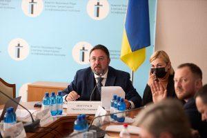 Вадим Міський та Світлана Остапа увійшли до робочої групи, що буде вдосконалювати законодавство про Суспільне