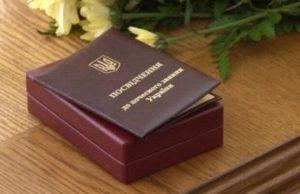 ГО «Детектор медіа» підтримала заяву про ліквідацію звання «Заслужений журналіст України»